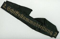 """Kriegsmarine Mützenband """" 2. Schiffsstammabteilung 2. """""""