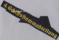 """Mützenband """" 4. Schiffsstammabteilung """" , Bundesmarine"""