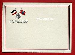 """III. Reich - farbige Propaganda-Postkarte """" Fest das Steuer in der Hand - Allezeit für's Vaterland """""""