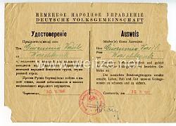 Deutsche Volksgemeinschaft in Rumänien - Ausweis