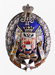 Rußland Regimentsabzeichen der Don Kosaken