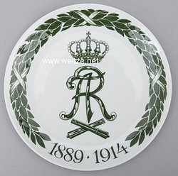 "Meissen-Regimentsteller ""3.sächs. Feldartillerie-Rgt. Nr. 32"""