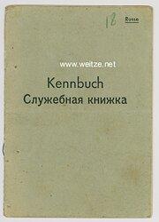 Kennbuch eines russischen Freiwilligen in der deutschen Wehrmacht