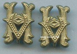 Wehrmacht Heer Paar Schulterstückauflagen für Offiziere der Heeresverwaltung