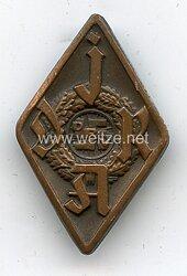 Deutscher Radfahrer Verband ( DRV )