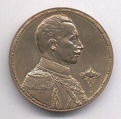 """VI. Olympischen Spiele 1916 Berlin - Medaille """" Dem Sieger im Olympia Prüfungskampf """""""