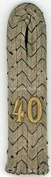 Preußen Einzel Schulterstück für einen Leutnant im Füsilier-Regiment Fürst Karl-Anton von Hohenzollern (Hohenzollernsches) Nr. 40
