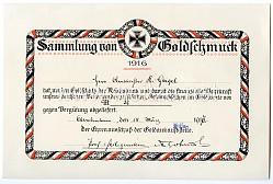 1. Weltkrieg - Spendenurkunde zur Sammlung von Goldschmuck 1916