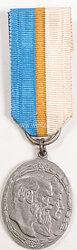 Bayern Goldene Hochzeits-Jubiläumsmedaille 1918