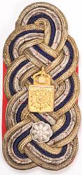 Deutsches Reich Reichslande Elsass-Lothringen Einzel Schulterstück für einen Militär-Intendanten als Wirklich Geheimer Kriegsrat