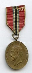 Rumänien Regierungs - Jubiläumsmedaille 1906 - in Bronze