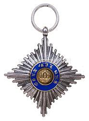 Preußen Kronen Orden Stern zur 2. Klasse