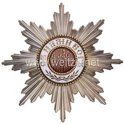 Königreich Bulgarien St. Alexander-Orden Bruststern zum Großkreuz unter Zar Ferdinand I.