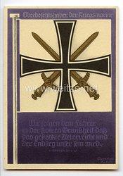 """III. Reich - farbige Propaganda-Postkarte """" Die siegreichen Fahnen und Standarten der deutschen Wehrmacht """" - Karte 5"""