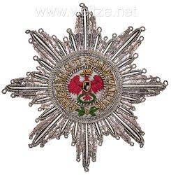Preussen Roter Adler Orden Bruststern zu 1. Klasse Modell 1830-1846