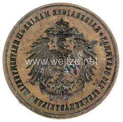 """Kaiserliche Marine Siegel/Petschaft """"Kommando der Seewehrabteilung Wilhelmshaven II"""""""