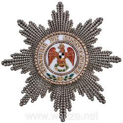 Preussen Roter Adler Orden Bruststern zu 1. Klasse