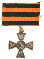 Zaristisches Rußland St. Georgs Kreuz 4. Klasse,Zar Alexander II. 1855-1881