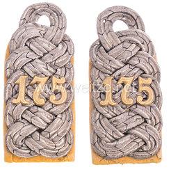 Preußen Paar Schulterstücke für einen Major im 8. Westpreußischen Infanterie-Regiment Nr. 175
