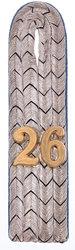 Preußen Einzel Schulterstück für einen Leutnant des Landwehr-Bezirks-Kommandos Nr. 26, VII. Armeekorps