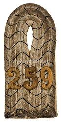 Preußen 1. Weltkrieg Einzel Schulterstück für einen Leutnant imReserve-Infanterie-Regiment Nr. 259