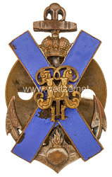 Zaristisches Rußland Abzeichen des Kexholm Regiment der Kaiserlichen Garde