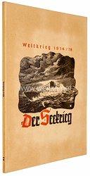 III. Reich - Der Weltkrieg 1914/18 : Der Seekrieg II S - Zigaretten Sammelbilderalbum