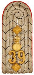 Preußen Einzel Schulterstück für einen Hauptmann im Kurmärkischen Feldartillerie-Regiment Nr. 39
