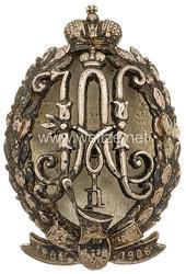 Zaristisches Rußland Abzeichenfür AngehörigedesOstrov Infanterie Regiment
