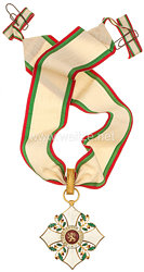 Bulgarien Zivilverdienst-Orden 1944-1946 Kreuz III. Klasse Kommandeurkreuz
