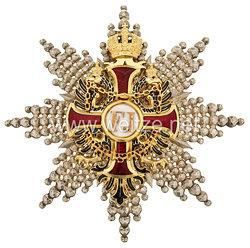 Kaiserlich Österreichischer Franz Joseph-Orden Bruststern zum Großkreuz 1. Modell