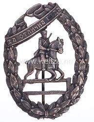 Bulgarien 2. Weltkrieg Abzeichen für Auszeichnung der Kavallerie