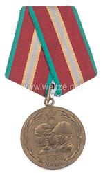 Sowjetunion Jubiläum Medaille: 70 Jahre Sowjet Armee