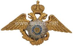 Zaristisches Rußland Abzeichen fürAbsolventen der Kavallerieschule in Nikolaev