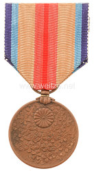 Japan, China Zwischenfall Medaille (Zweiter Japanisch-Chinesischer Krieg) für chinesische Kollaborateure