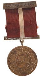 USA: Coast Guard Service Medal