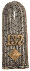 Preußen 1. Weltkrieg Einzel Schulterklappe für einen Oberleutnant im 1. Unter-Elsässisches Infanterie-Regiment Nr. 132