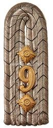 Preußen Einzel Schulterstück für einen Hauptmann im Colbergschen Grenadier-Regiment Graf Gneisenau (2. Pommersches) Nr. 9