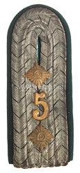Preußen Einzel Schulterstück für einen Rittmeister im Jäger-Regiment zu Pferde Nr. 5