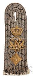 Preußen Einzel Schulterstück für einen Oberleutnant im Husaren-Regiment König Wilhelm I. (1. Rheinisches) Nr. 7