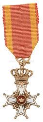 Baden Orden Berthold des Ersten - Ritterkreuz Miniatur
