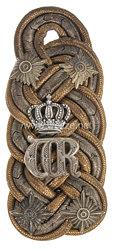 Preußen Einzel Schulterstück für einen Generaladjutant als Generaloberst im Range eines Generalfeldmarschall