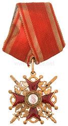 Rußland St. Stanislaus Orden, Kreuz 2.Klasse mit Schwertern