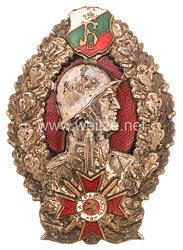Bulgarien 2. Weltkrieg Infanteriesturmabzeichen in Silber