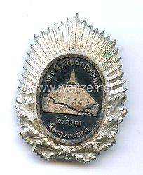 III. Reich Kyffhäuserbund, Ehrenzeichen 2. Klasse