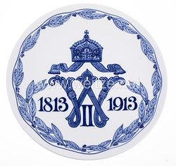 Ehrenschale aus Meißner Porzellan desInfanterie-Regiment Kaiser Wilhelm (2. Großherzogl. Hess.) Nr. 116
