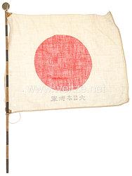 Japan 2. Weltkrieg, Patriotisches Fähnchen