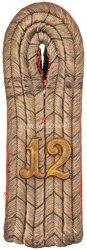 Königreich Bayern Einzel Schulterstück für einen Leutnant im 12. Infanterie-Regiment Prinz Arnulf