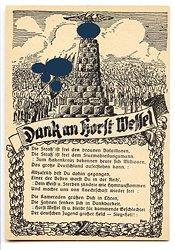 "III. Reich - Propaganda-Postkarte - "" Dank an Horst Wessel """