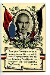 """III. Reich - farbige Propaganda-Postkarte - """" Das neue Reichskabinett - Reichsinnenminister Dr. Frick """""""